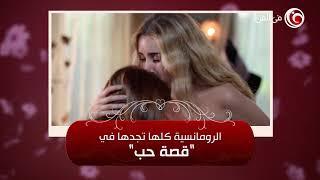 شاهد أفلام جديدة بدور السينما المصرية في عيد الحب | في الفن