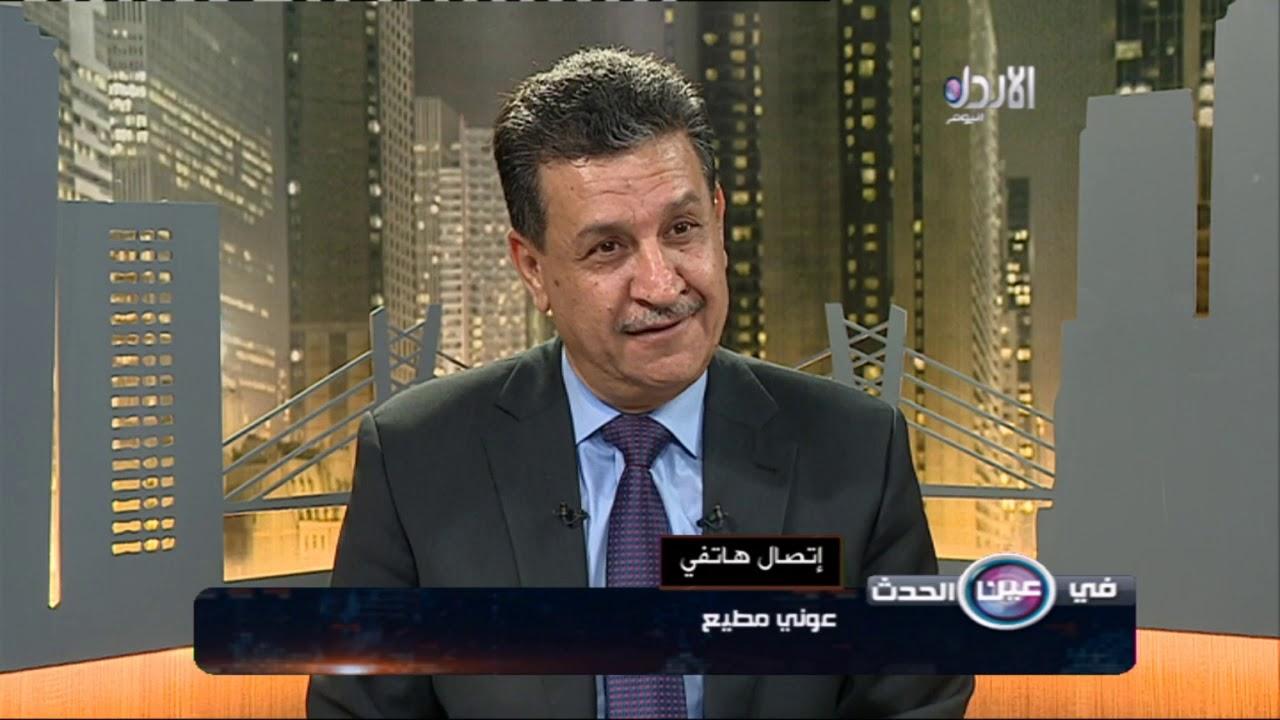 المتهم الفار من العدالة عوني مطيع يوضح في اتصال هاتفي من لبنان قضية مصنع  الدخان