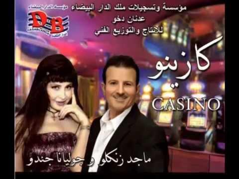 Majid Zangilou & Juliana Jendo Casino