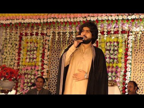Menu Number Mila De Yar Zeeshan khan Rokhri Latest Saraiki & Punjabi Songs 2020