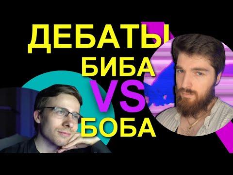Алексей Шевцов ( Itpedia ) против Михаила Утопиана. Разбор дебатов.