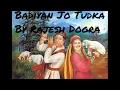 Download Latest Himachali Traditional Song 2017// INNA BADIYAN JO TUDKA LAYAN// Rajesh Dogra Palampur MP3 song and Music Video