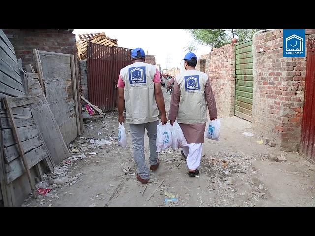 Alkhidmat Foundation Pakistan Qurbani TVC 2020