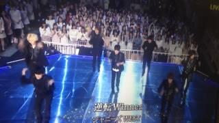 ベストアーティスト 2016/11/29 ジャニーズWEST逆転Winner