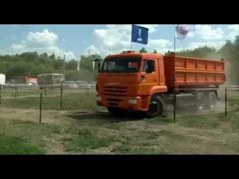 Агро-Профи 2018 конкурс профессионального мастерства среди водителей КАМАЗ сельхозпредприятий