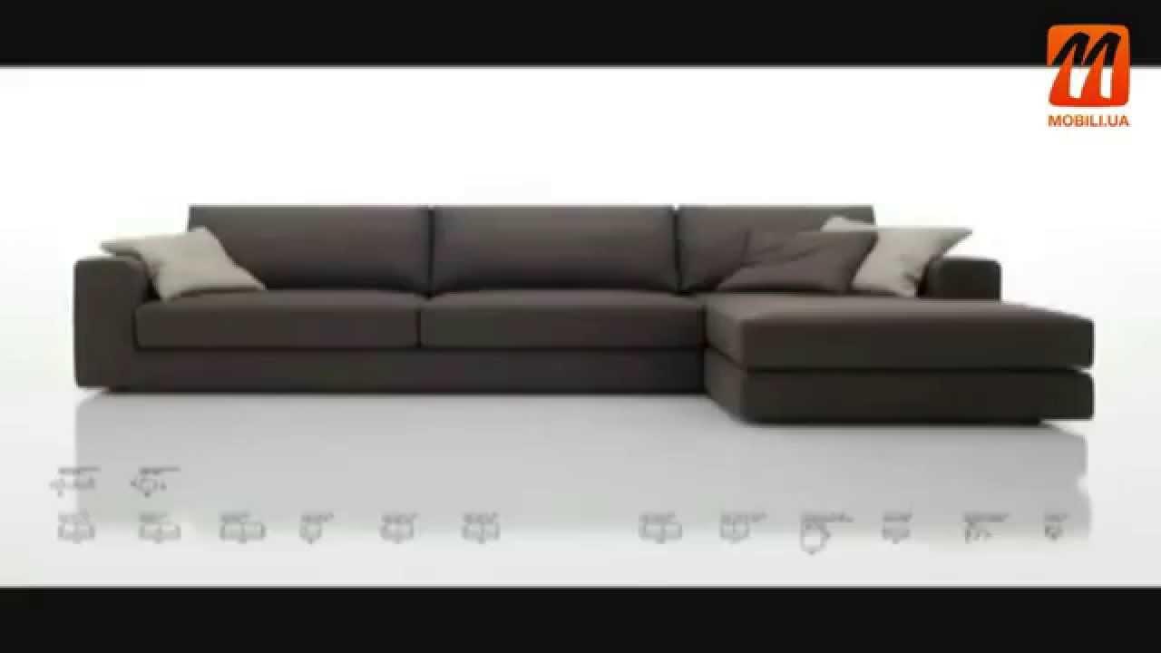 Дешёвые угловые диваны купить - YouTube