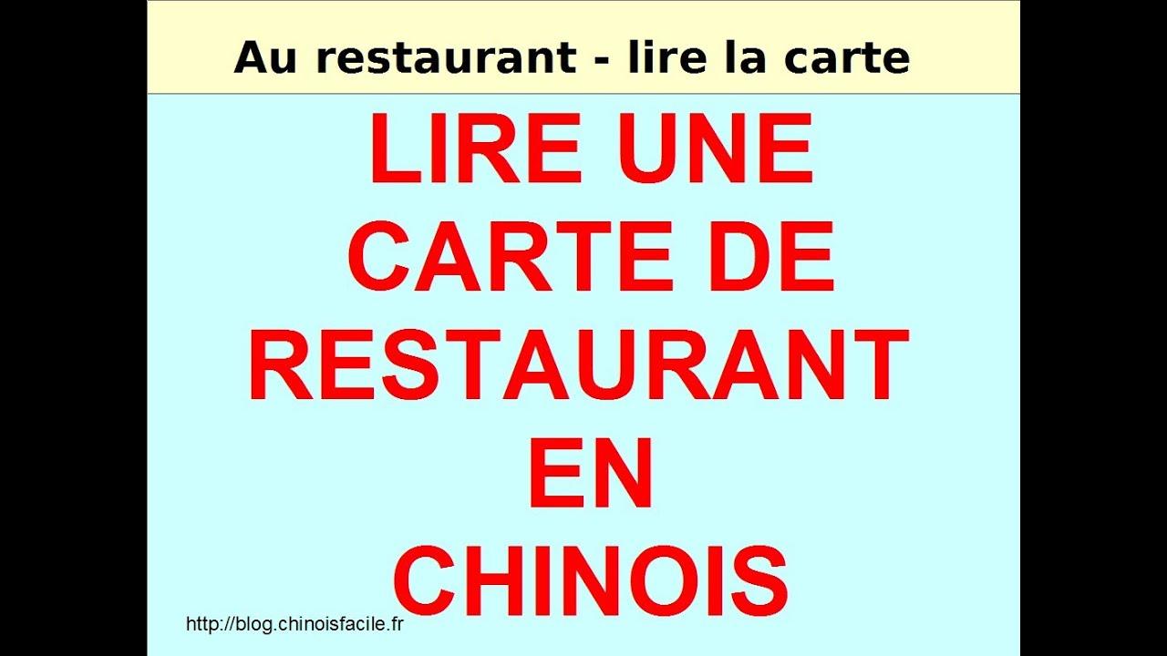 Lire le menu dans un restaurant chinois youtube for Acheter un chinois cuisine