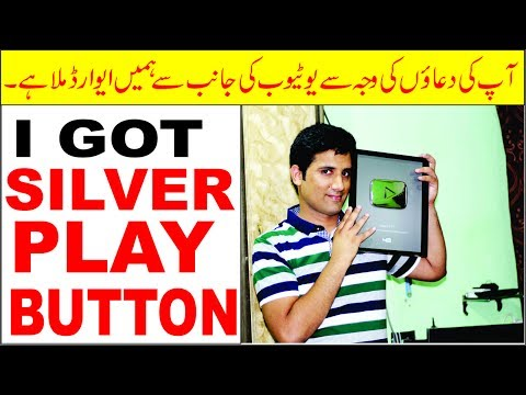 Special Creator Award Silver Play Button for Asad Ali TV from YouTube