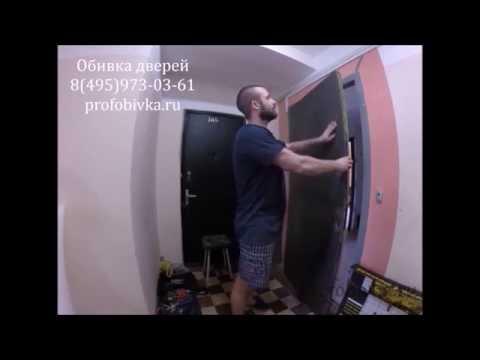 Утепление металлической входной двери своими руками видео