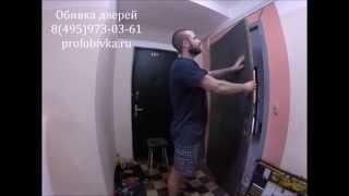 видео Металлические ставни жалюзи и дверь.Ролик №1