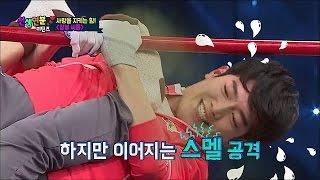 【TVPP】Seo Kang Jun - Kang Jun VS Jae Young, 서강준 - 철봉 씨름~ 서강준 VS 김재영 @ Match Made in Heaven Returns