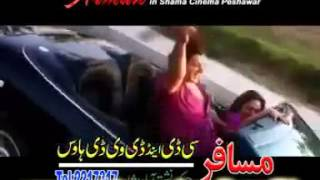 Pashto New Film Zama Arman Song 2013 Mildly All Song Ta Sirf Zama He Remi
