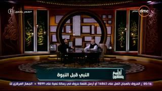 الشيخ رمضان عبدالمعز: الإسلام دين انتشر بالسلوك الحسن