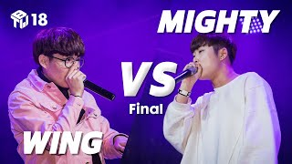 Wing VS Mighty | Beatbox To World Special Battle 2018 | 1/2 Final | Airbit Club(에어비트클럽)