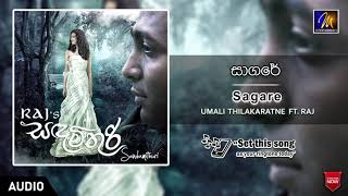 Sagare | Umali Thilakaratne ft. Raj | Official Music Audio | MEntertainments Thumbnail