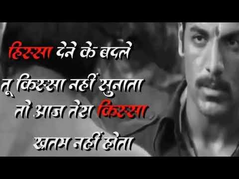 Shootout At Wadala - Manya Surve Best Dialogue Whatsapp Status