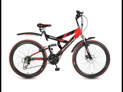 649a0f66ee7 My new Hero Next 26T 18 Speed Mountain Bike (Black/Red) - YouTube