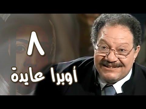 Mp3 Id3 حديث الصباح والمساء الحلقة 20 من 28