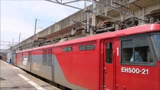 《マニア必見》EH型電気機関車ブロワー起動音集!!【EH200形電気機関車・EH500形電気機関車・EH800形電気機関車】