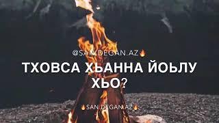 сУММАЯ СЕЛХАН МИЛА ХЬИСТИ АХЬ