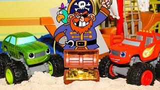 Мультики про машинки Вспыш и чудо машинки Пиратский клад Игрушки мультфильмы для детей #Вспыш