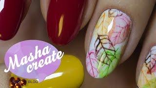 """Дизайн ногтей Акриловыми Красками для ногтей + Гель Лак. Маникюр """"Осень"""" - листья на ногтях"""