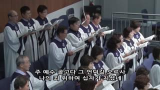필그림 교회 3부 아가페 성가대.