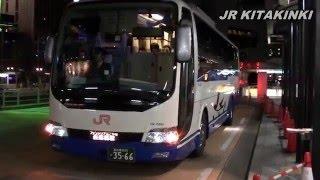 【JR東海バス】ファンタジーなごや号 西船橋駅行 @名古屋駅BT