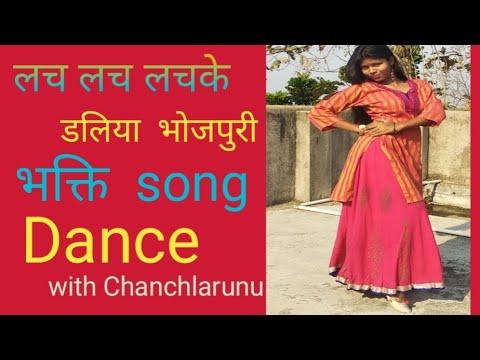 Lach lach lachke dadhiya Pawan Singh New Hit song (lovely dance)!!