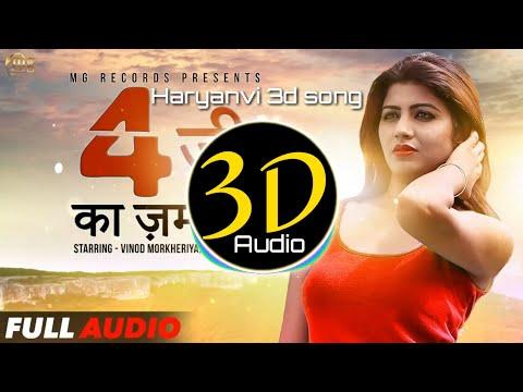 3D Audio   4G ka zamana   Bass boosted   use headphones 👾