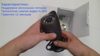 Уличная IP камера Winson WS-I8911 — Интернет Магазин Видеонаблюдения IPCamera.com.ua(Краткий видео обзор IP камеры Winson WS-I8911. Уличная IP камера. Подключение IP камеры через Internet Explorer., 2016-06-24T07:34:50.000Z)