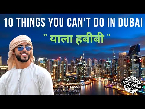 10 Things You Cannot Do In Dubai | Must Watch | Hindi