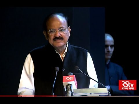 Vice President's Speech | Indian Council of World Affairs, New Delhi