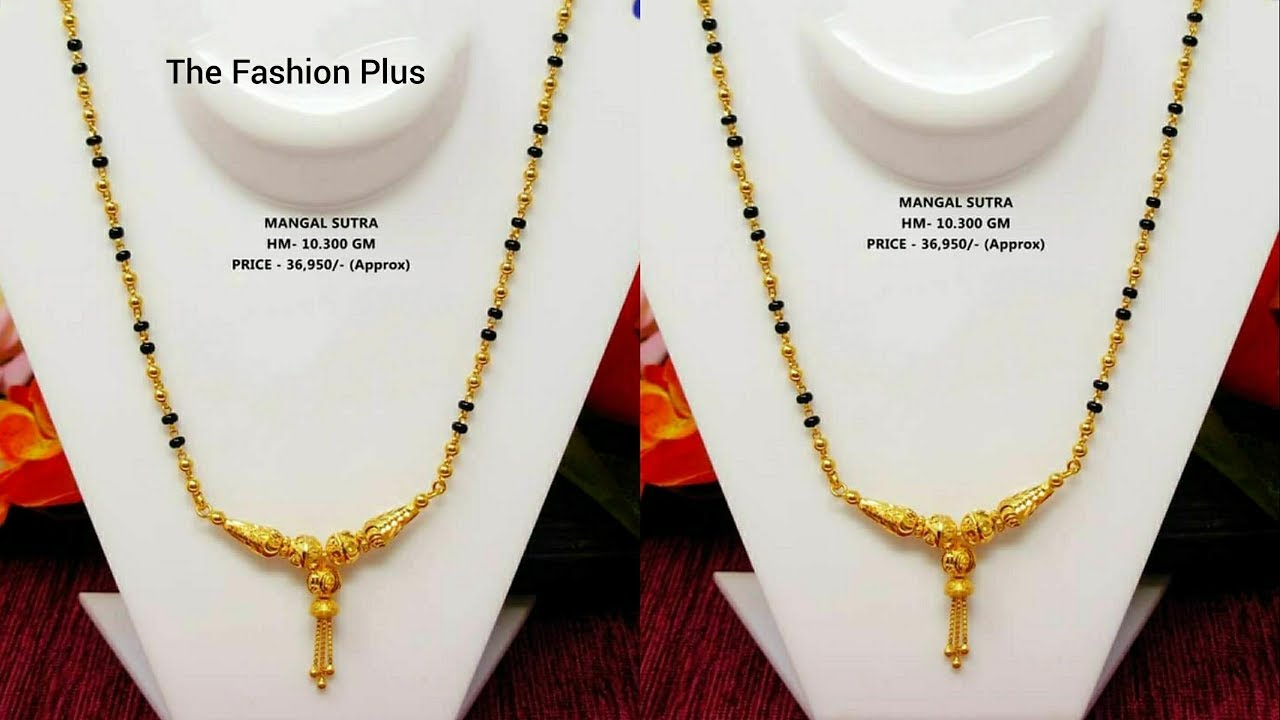 c2e3a5eb5eb99 Latest light weight gold Mangalsutra designs with weight and price