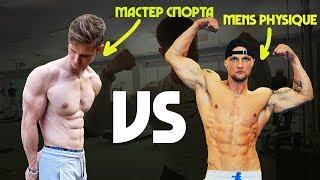 Я ЭТО СДЕЛАЛ! Мастер Спорта! Заруба с Чемпионом Эстонии по Men