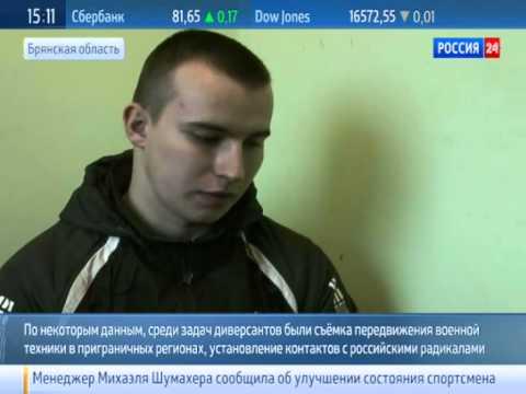 Правый сектор и СБУ вербуют радикалов в России