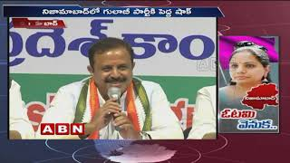 Reasons Behind TRS Leader Kavitha Defeat In Nizamabad Constituency | ABN Telugu