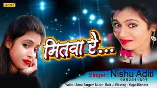 romantic-love-song-2018-mitwa-re-hindi-song-nishu-aditi-chanda-cassettes