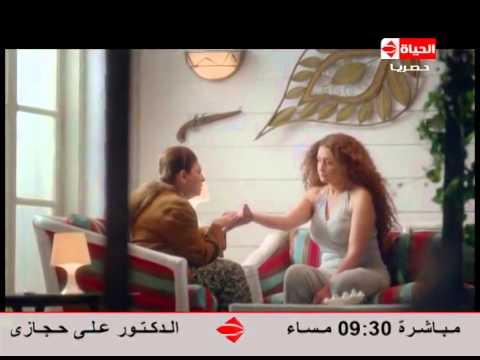 مسلسل السيدة الأولى - الحلقة ( 1 ) الاولى - بطولة غادة عبد الرازق - Al Sayeda Al Oula Series Eps 01