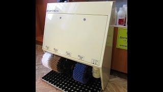 Аппарат для чистки и полировки обуви эко люкс4 крем эко лайн Обзор