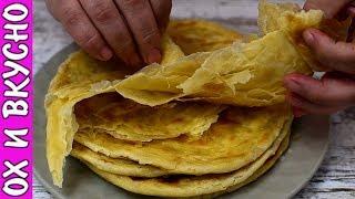 Необычная Техника Лепки. Индийские Лепешки Paratha