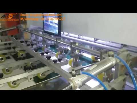 AEM 1500SQ double use automatic die cutter and crease machine with stripper