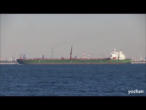Oil Product Tanker: GULF VISION (Gulf Energy Maritime - Duba