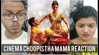 Cinema Choopistha Mava Video Song REACTION | Race Gurram |Allu Arjun, Shruti Hassan | RECit Reaction
