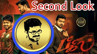 Bigil - First and Second Look Reaction & Review | THALAPATHY BIRTHDAY GOLD COIN DP | FAN MAD