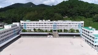 부산세무고등학교 신기술창업반 학생들의 드론 촬영 영상입…