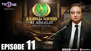 Khawaja Naveed ki Adaalat | The case of the mysterious  Robbery | Episode 11 | TV One