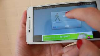 Как смотреть вебинары с телефона (Android)