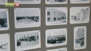 «История малой родины – история моей страны»