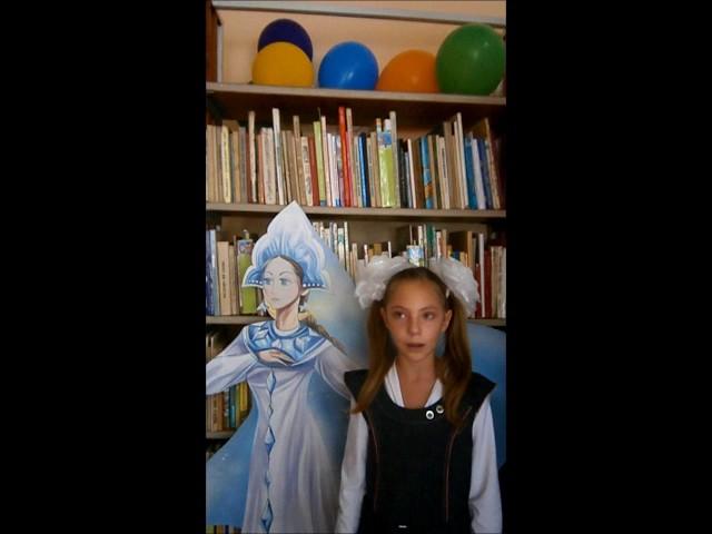 Изображение предпросмотра прочтения – АннаКоваль читает отрывок изпроизведения «Руслан и Людмила» А.С.Пушкина